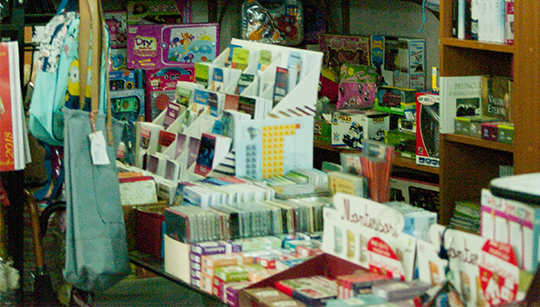 Libraria Esculap Iasi - Sedcom Libris