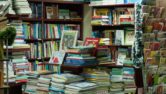 Libraria Nr. 20 Iasi - Sedcom Libris