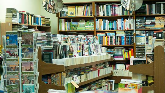 Libraria Nr. 3 Iasi - Sedcom Libris