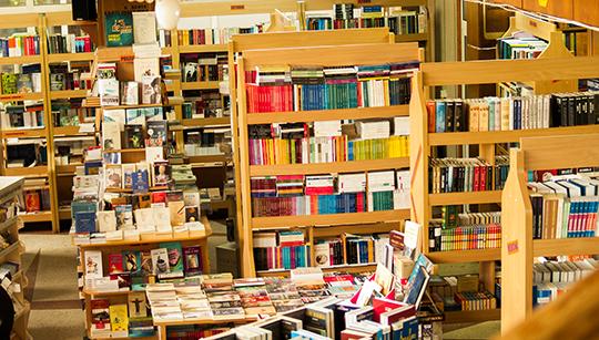 Libraria Junimea Iasi - Sedcom Libris